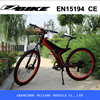 City road electric bicycle,electric bicycle battery,electric bike motor