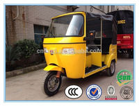 china chongqing best selling high quality 150-300 cc passenger adult tricycle