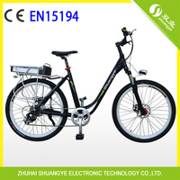 Folding Electric Child Road Bicycle Bike