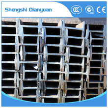 Prime Structural Steel I Beam / I Section Bar / Hot Rolled Steel H-Beam Price