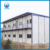 Modern prefabricated house Camp K Modulus house from Wanjinlong