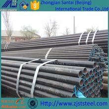 seamless black steel pipe cheap building materials general trading company