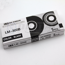 Max Ink ribbon LM-IR300B compatible For printing cable marker tubes
