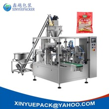 Fully Automatic Rotary Bag Spice Powder Packing Machine