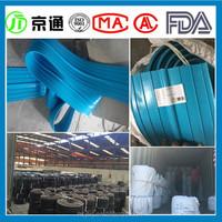 Other Waterproof materials PVC Water stop