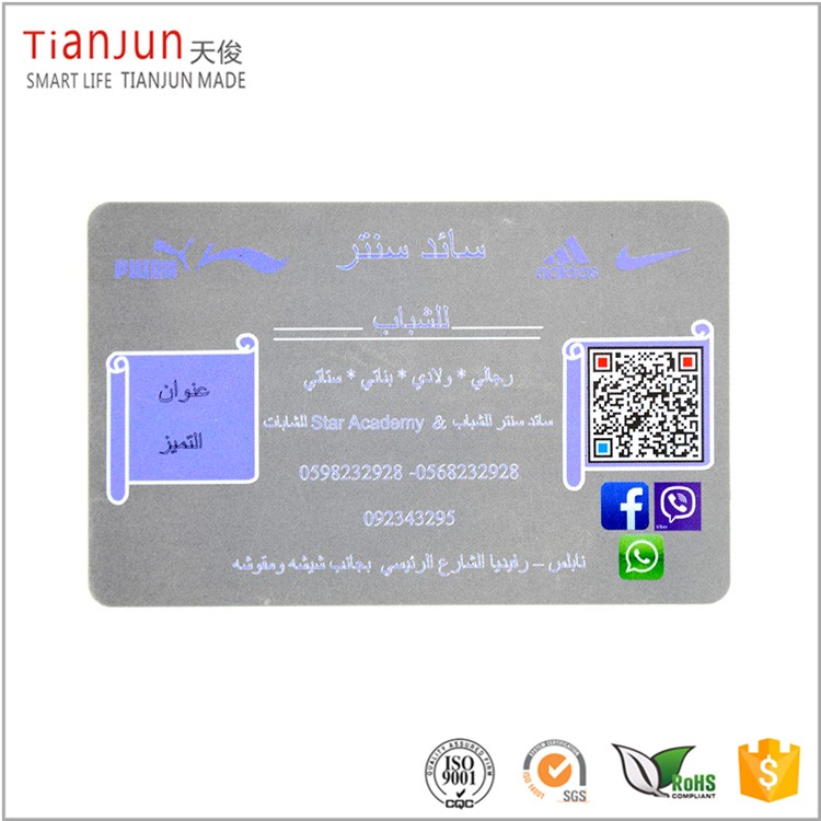Inkjet printable pvc membership card with qr code