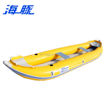 China factory wholesale PVC inflatable 2 person kayak