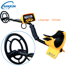 2015 high depth ground metal detector