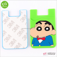 Factory Supply 8.7*5.6cm silicone mobile phone sticker card holder