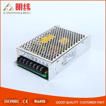 MS-100-12 Power Supply, 12V Switching Power Supply, 100W CCTV power supply