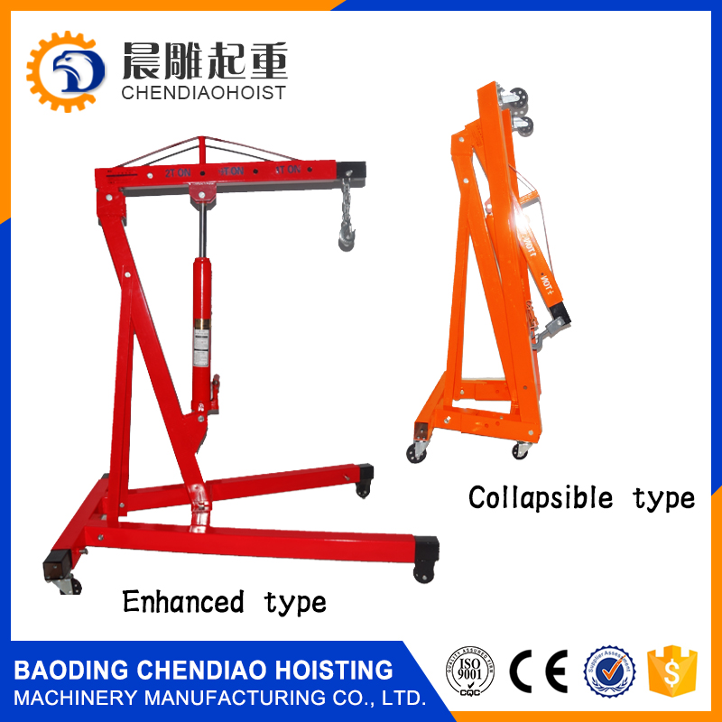 Portable Small Lift Construction Floor Crane Hydraulic Foldable Shop Crane engine crane
