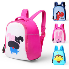 Lovely Animal Pack Little Kid Backpack Bags School Bags of Latest Designs