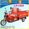 3 wheel electric motorcycles/electric three wheeler cargo tricycle/motor powered cargo electric tricycle