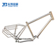 titanium alloy travel bike frame, titanium gravel bike frame 27.5er