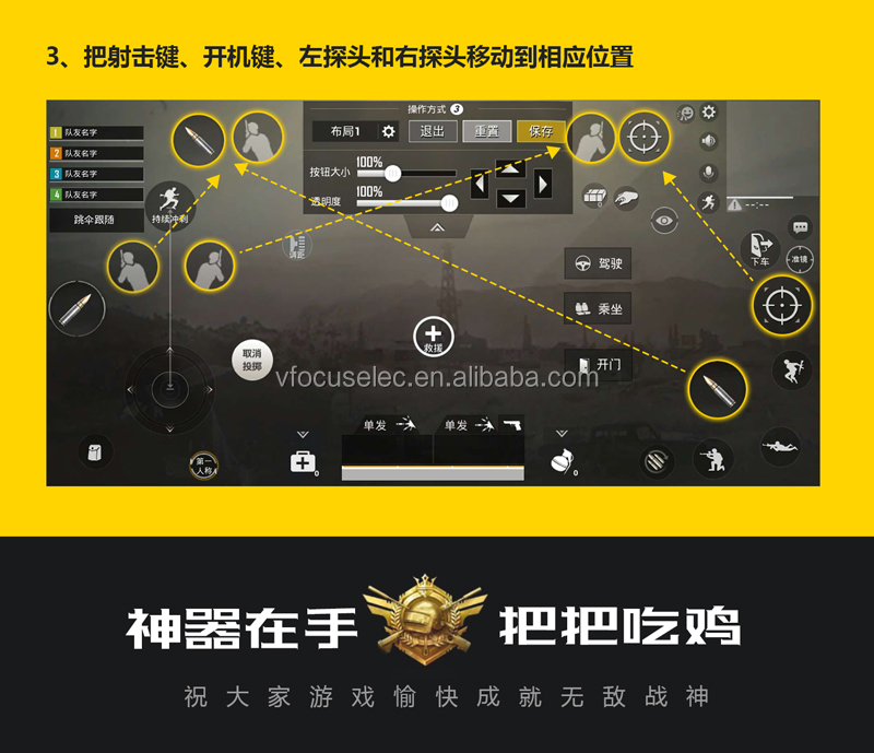 New AK66 Pubg gamapad Eat Chicken Artifact Survival Fast Shooting Pubg Mobile Game Controller for Direct Sale