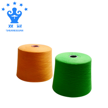 Factory directly yarn 100% cotton