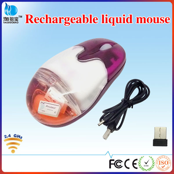 wireless water 2.4g wirless liquid mouse