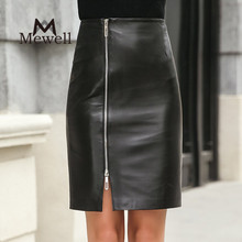 high quality sexy zipper pencil side skirt black pure sheep leather skirt for ladies