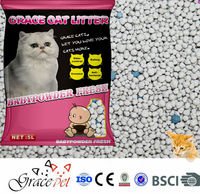 Super clumping coarse magic sand cat litter