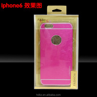 2014 best sell box for iphone 5 box with accessories