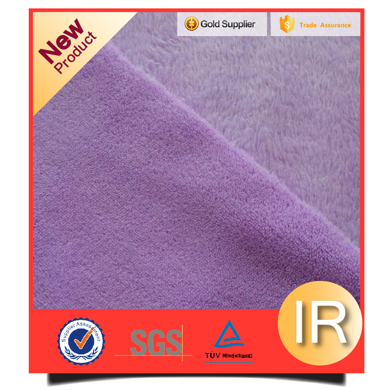 warm knitted double side polyester coral fleece blanket fabric wholesale