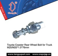 Toyota Coaster Rear Wheel Bolt for Truck