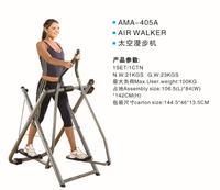 Amazing exercise machine AMA-405A air walker