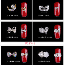 3D alloy butterfly design crystal stone nail art decoration metal decoration jewelry DIY for nails