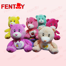 Lot 6pcs 33cm Standing 30cm Sitting Plush Care Bears New for baby care