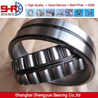 SHR kbc bearing from China