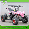 kids gas powered cheap atv quad 50cc for sale / SQ- ATV-1