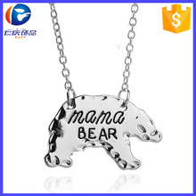 Customize Character Mothers Day Gift <strong>Silver</strong> and Gold Mama Bear Alloy Necklace Gift for Mother Day