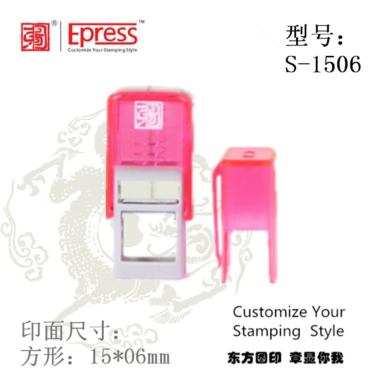 mini pocket plastic self-inking stamp/ name rubber stamp/plastic seal stamp