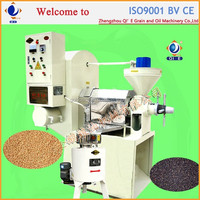 Hot sell cheap machine presse a huile olive