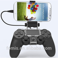 2015 DOME holder for PS4 Controller and mobile phone