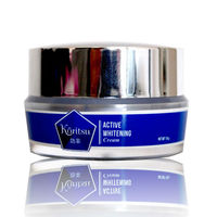 Koritsu Active Whitening Cream