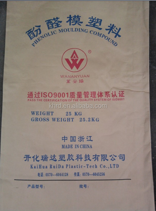 Phenolic Moulding Compound (Manufacturer)