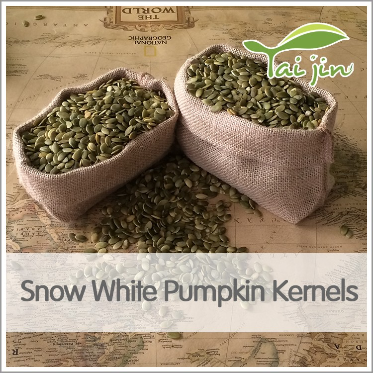 factory snow white pumpkin kernels