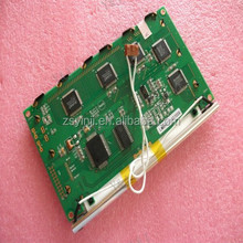 industrial LCD modules LMBHAT014G7CDS