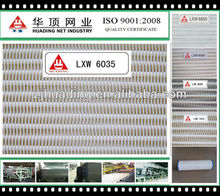 SLDF-spiral dryer screen mesh for dryer of paper making made in China