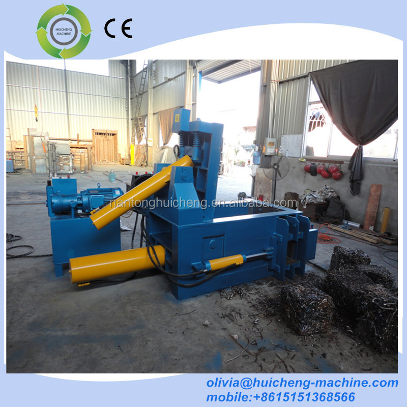 Bale Pushing Hydraulic Metal scrap iron Baler horizontal machine ( Quality Guarantee )