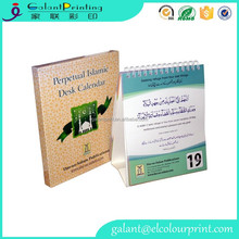 2016 islamic daily date calendar to prints