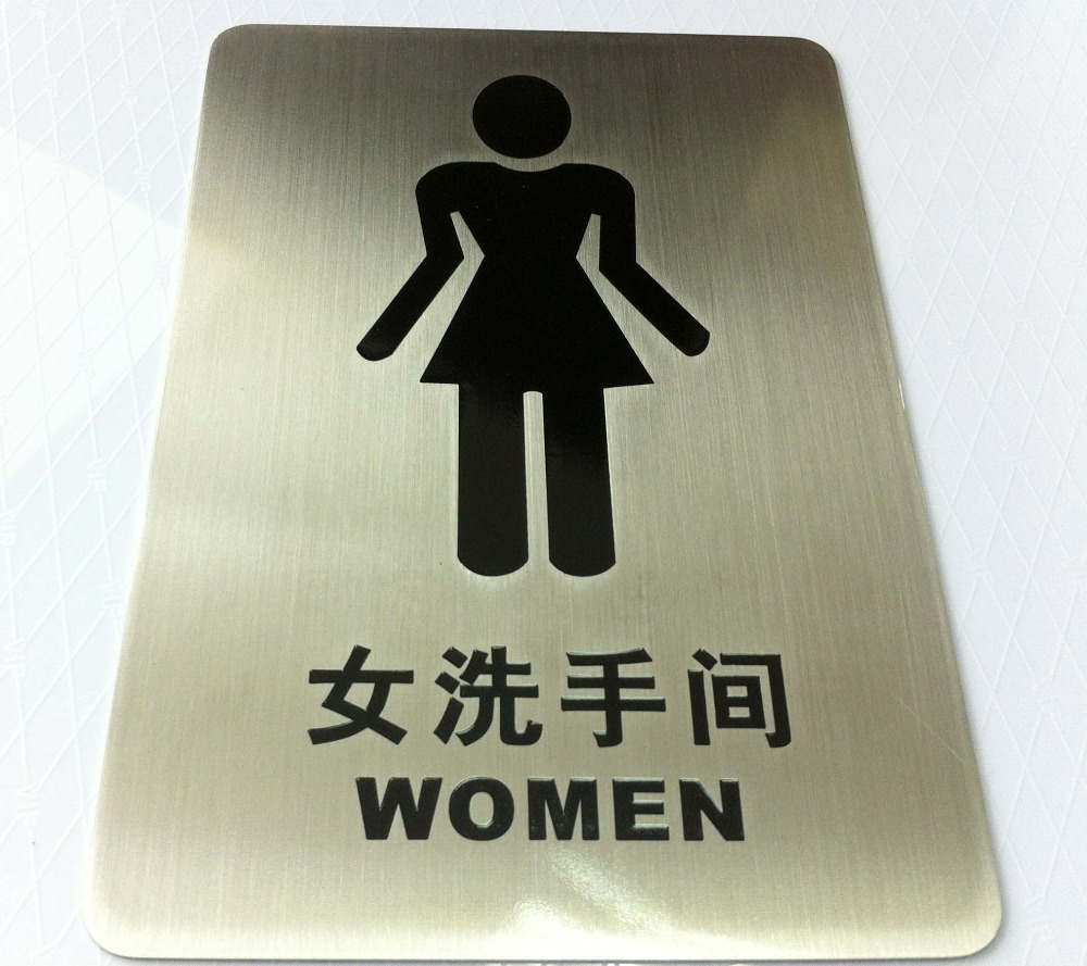 Customized toilet sign stainless steel toilet sign etched toilet sign buy female toilet sign for Stainless steel bathroom signs