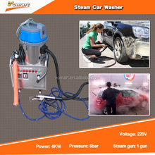 Protable automatic steam car wash /steam automatic truck wash