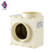 Professional grade biochemistry laboratory fume hood exhaust PP centrifugal blower <strong>fan</strong> for lab