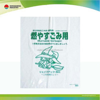 mesh high quality wholesale garbage bags