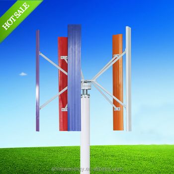 Cheap H Type 600W 48V wind power generator from china