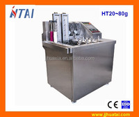 HT20-80g cone yarn tester for fabric dyeing machine