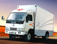 Foton H1 Light Commercial Dry Cargo Delivery Box Trucks for Sale