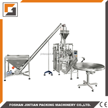 Automatic powder/starch/spice packing machine